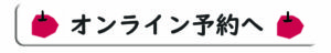 rsv_button